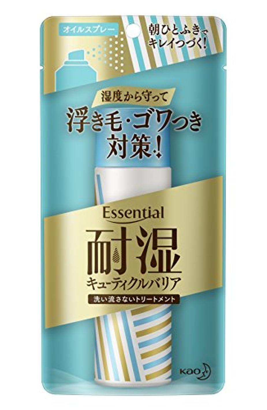 添加フィットネスコウモリエッセンシャル 耐湿バリア オイルスプレー