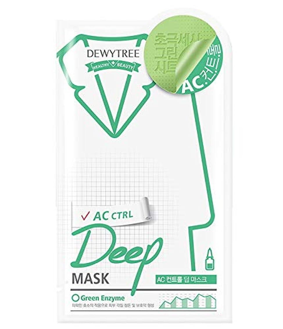 許される東方飛行場(デューイトゥリー) DEWYTREE ACコントロールディープマスク 20枚 AC Control Deep Mask 韓国マスクパック (並行輸入品)