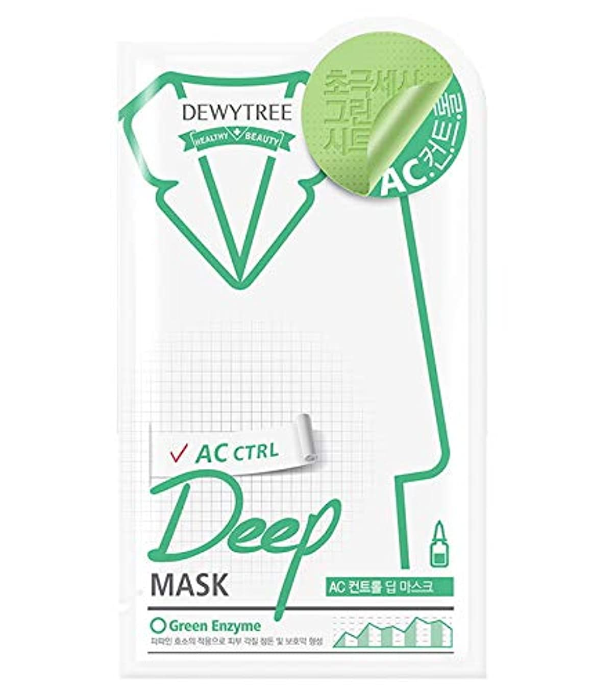 彼は奇跡的なロイヤリティ(デューイトゥリー) DEWYTREE ACコントロールディープマスク 20枚 AC Control Deep Mask 韓国マスクパック (並行輸入品)