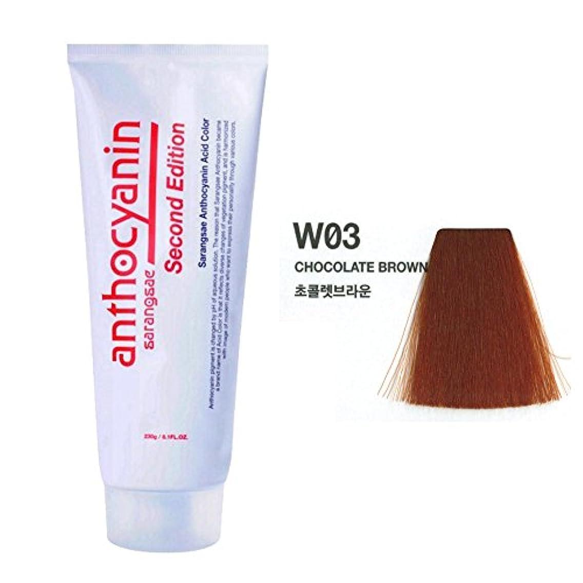 逃げるリーダーシップ懇願するヘア マニキュア カラー セカンド エディション 230g セミ パーマネント 染毛剤 ( Hair Manicure Color Second Edition 230g Semi Permanent Hair Dye) [並行輸入品] (W03 Chocolate Brown)