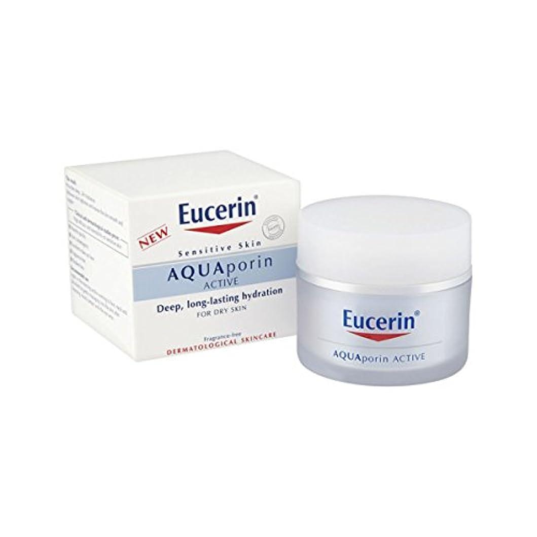 穏やかな発掘する全体Eucerin Aquaporin Active Dry Skin 50ml [並行輸入品]