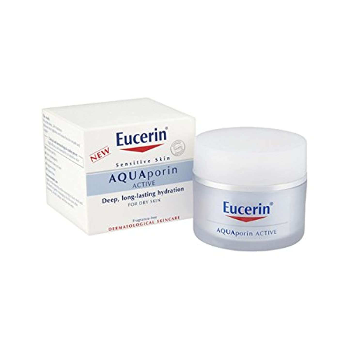 ディンカルビル符号熟達したEucerin Aquaporin Active Dry Skin 50ml [並行輸入品]
