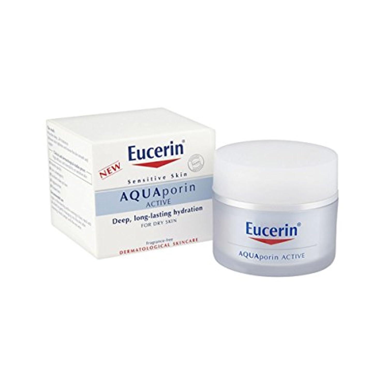 ジュニア担当者石Eucerin Aquaporin Active Dry Skin 50ml [並行輸入品]