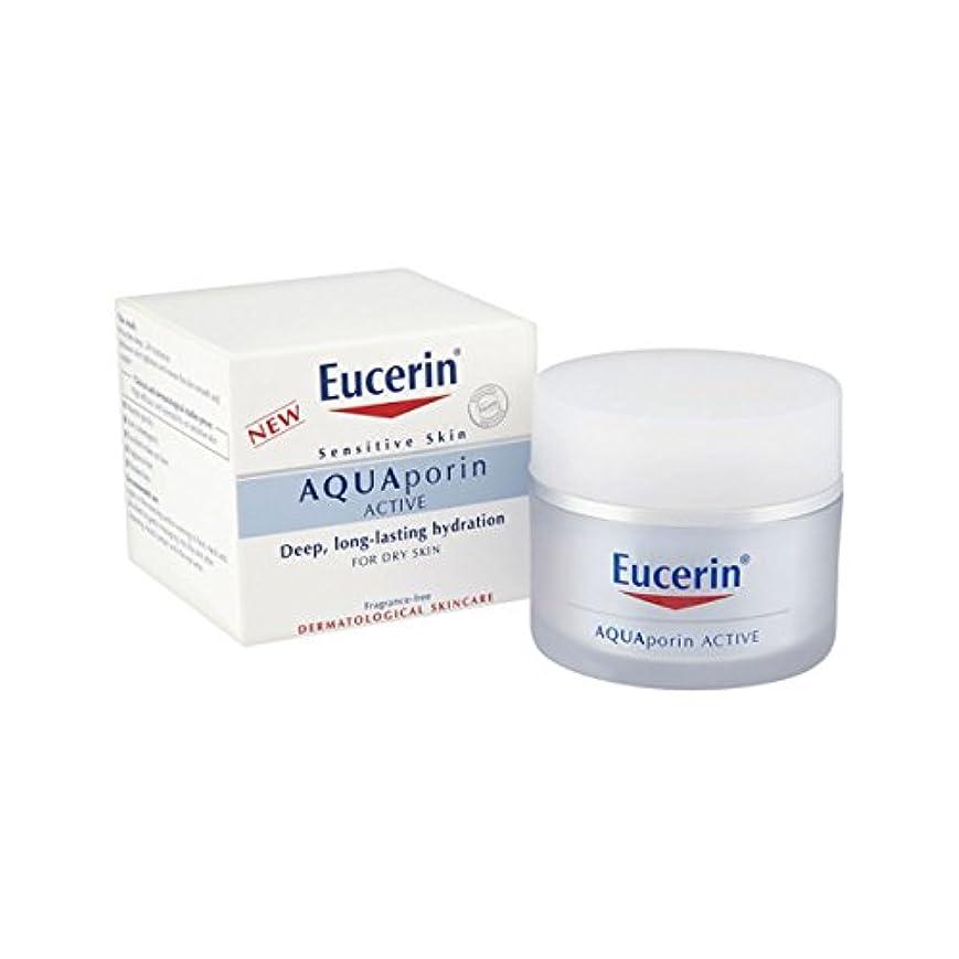遅滞固めるサンドイッチEucerin Aquaporin Active Dry Skin 50ml [並行輸入品]