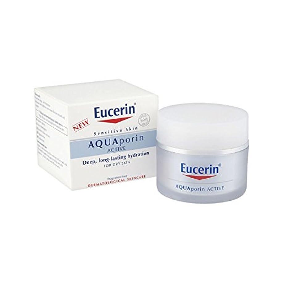 平凡代替思慮深いEucerin Aquaporin Active Dry Skin 50ml [並行輸入品]