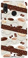 ガラスフィルム 付 ファーウェイ ノヴァ スリー HUAWEI nova 3 楽天モバイル イオンモバイル BIGLOBE mineo ハードカバー ケース コーヒーとコーヒー豆 スマホケース スマホカバー デザインケース