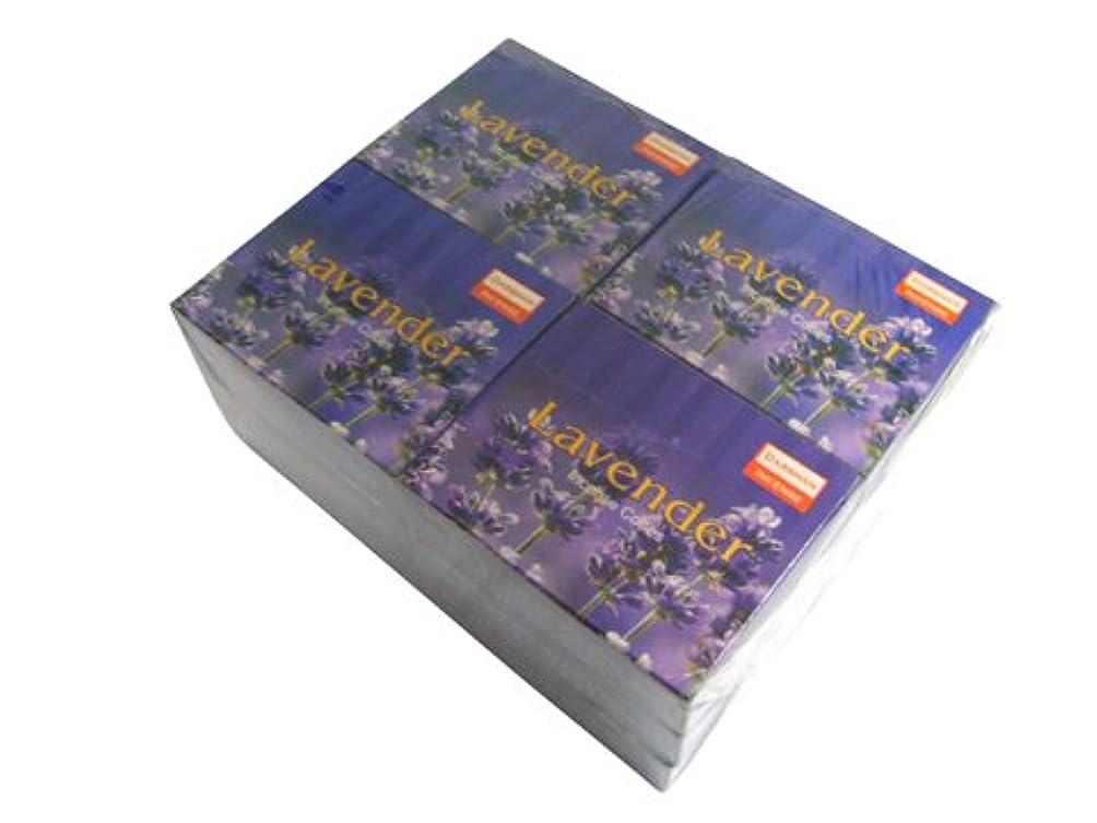 拾う重要な土砂降りDARSHAN(ダルシャン) ラベンダー香 コーンタイプ LAVENDER CORN 12箱セット