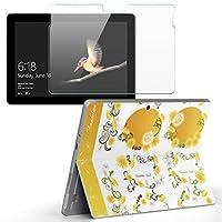 Surface go 専用スキンシール ガラスフィルム セット サーフェス go カバー ケース フィルム ステッカー アクセサリー 保護 花 フラワー 黄色 009150
