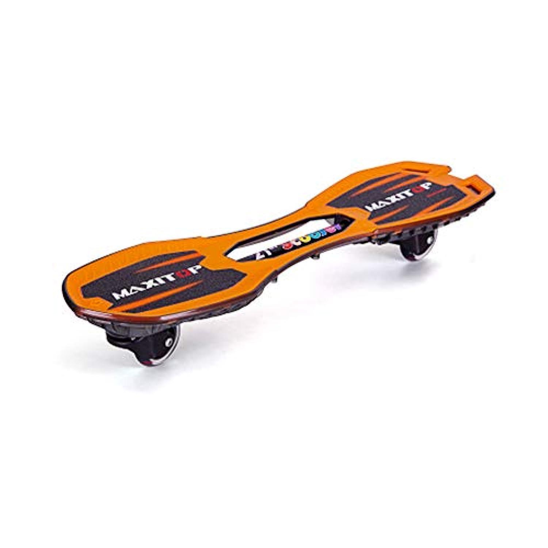 ZX 子供 活力板 2ラウンド スイング ドラゴンボード 若者 アダルト スケートボード 第2ラウンド フラッシュ ペダル 男の子 6歳 (色 : Orange)