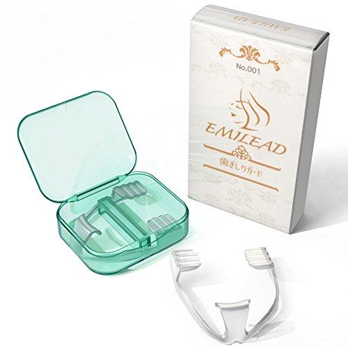 EMILEAD 歯ぎしりガード 歯ぎしり 食いしばり 専用ケース付 EM-001 (2個セット)