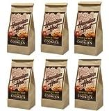 【ハワイアンホスト】チョコマカダミアナッツクッキーBAG3oz:85g(約25枚程度) (85g×【6袋】)