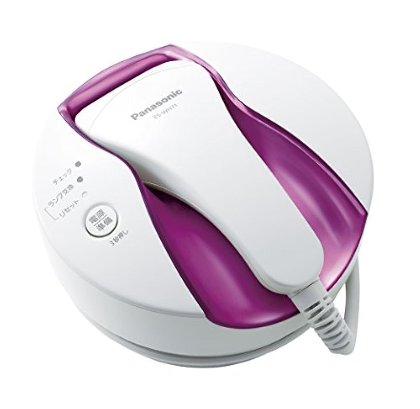 想定マイクロフォン抽象パナソニック 光美容器 光エステ ボディ用  ピンク調 ES-WH71-P