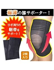 縁の下の膝靭帯サポーター M( 画像はイメージ画像です お届けの商品はMのみとなります)