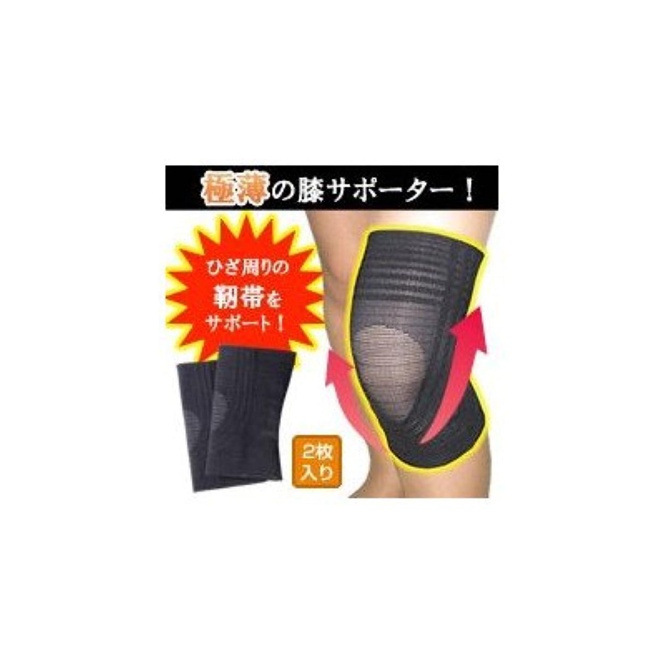 みがきます熟達した白い縁の下の膝靭帯サポーター M( 画像はイメージ画像です お届けの商品はMのみとなります)