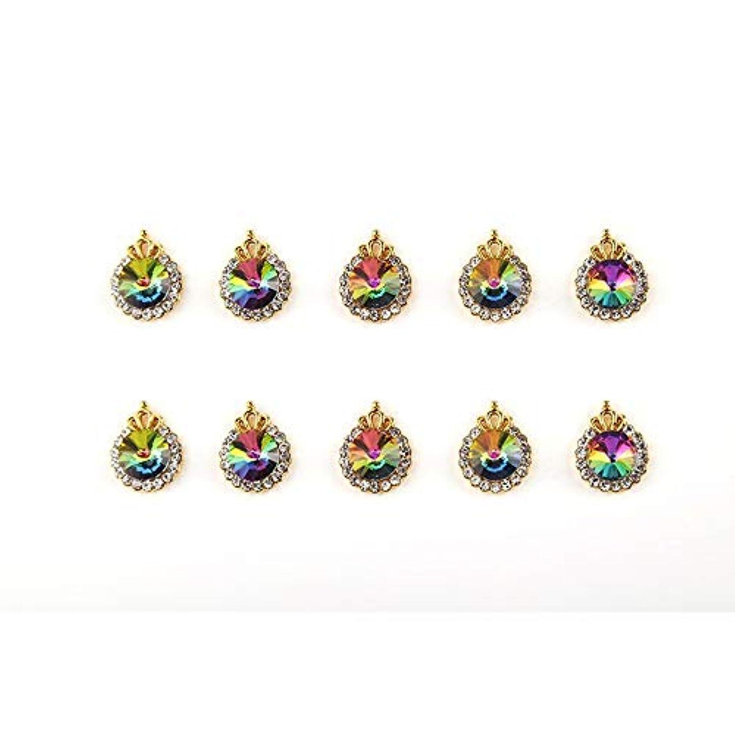 火箱北西10個入り/ロット3D人気の美容マニキュアツールネイルアート合金カラフルなラインストーンインペリアルクラウンジュエリーネイルアートの装飾