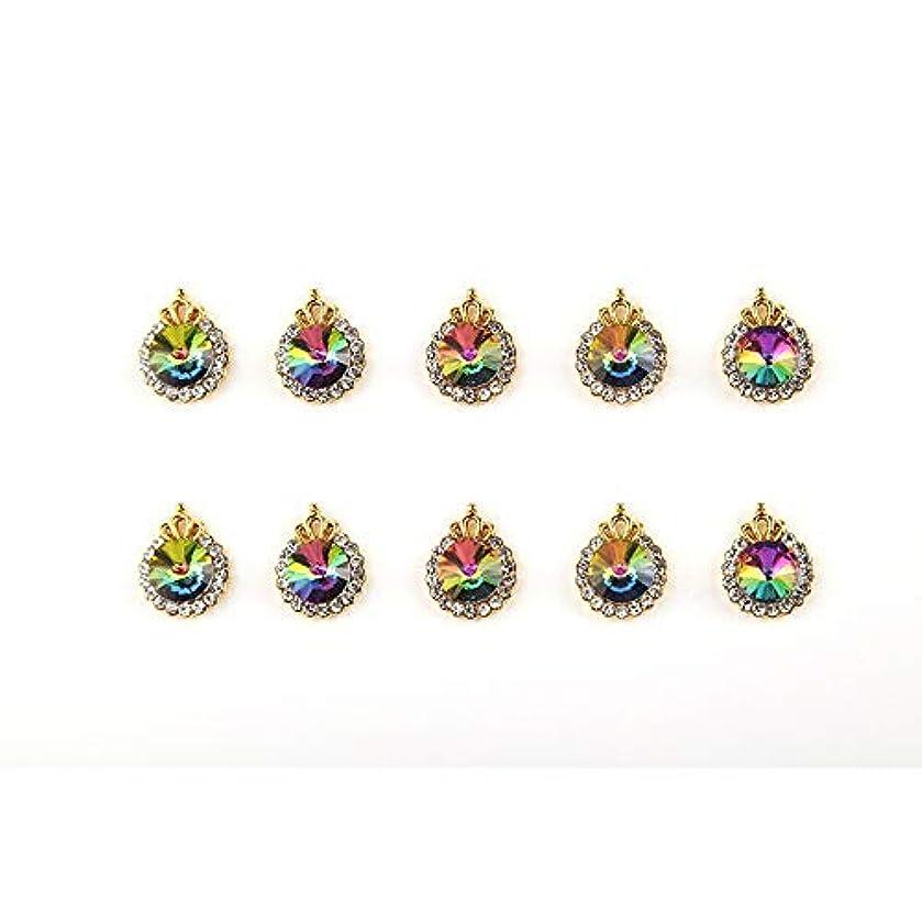複雑でない有料極端な10個入り/ロット3D人気の美容マニキュアツールネイルアート合金カラフルなラインストーンインペリアルクラウンジュエリーネイルアートの装飾