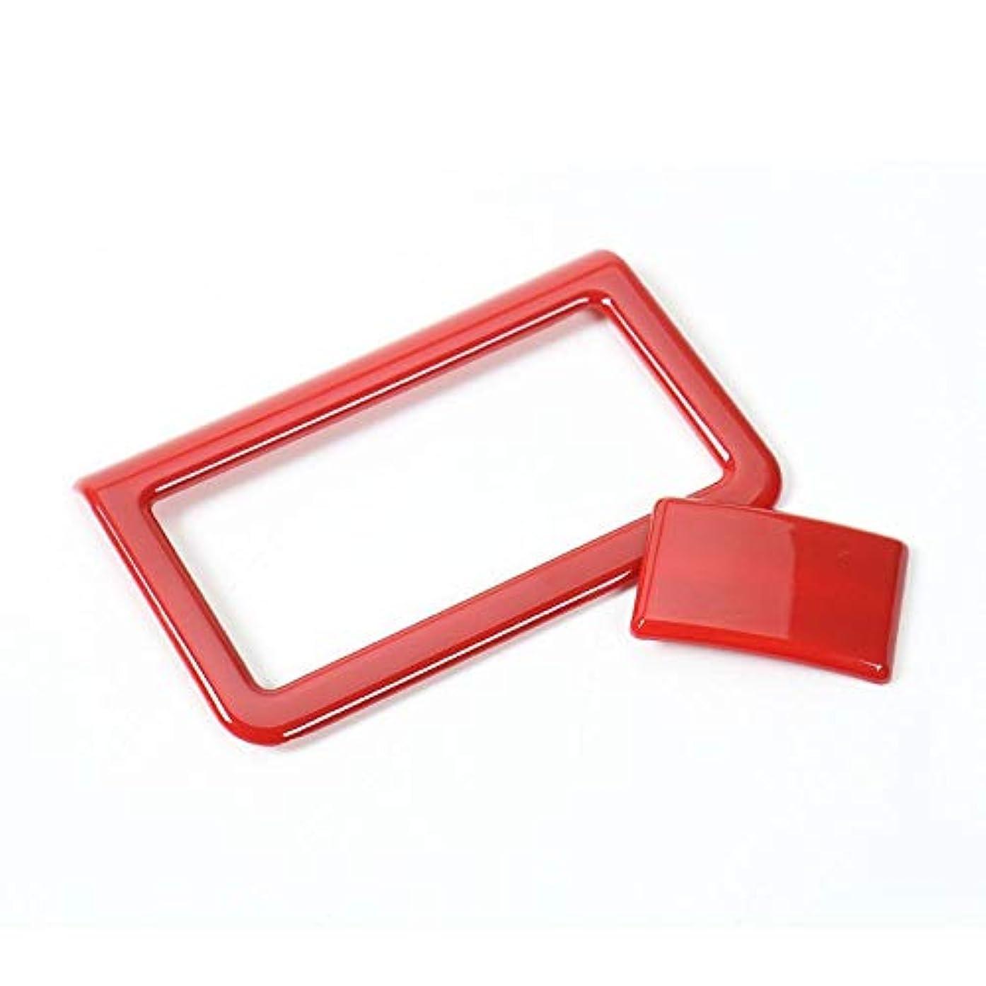 哀れな繁栄する海Jicorzo - Car-styling Fog Light Lamp Switch Adjust Cover Trim Frame Interior Chrome ABS Stickers For Suzuki Jimny 2007-15 Car Accessories [Red]