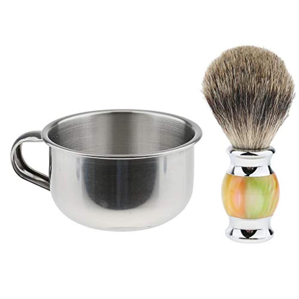 複雑悔い改める法律によりdailymall ハンドルが付いている8cmのステンレス鋼の人の剃るボールのコップのマグ+剃るブラシセット