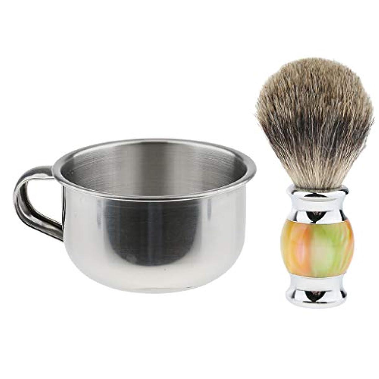 方言マディソン日帰り旅行にdailymall ハンドルが付いている8cmのステンレス鋼の人の剃るボールのコップのマグ+剃るブラシセット