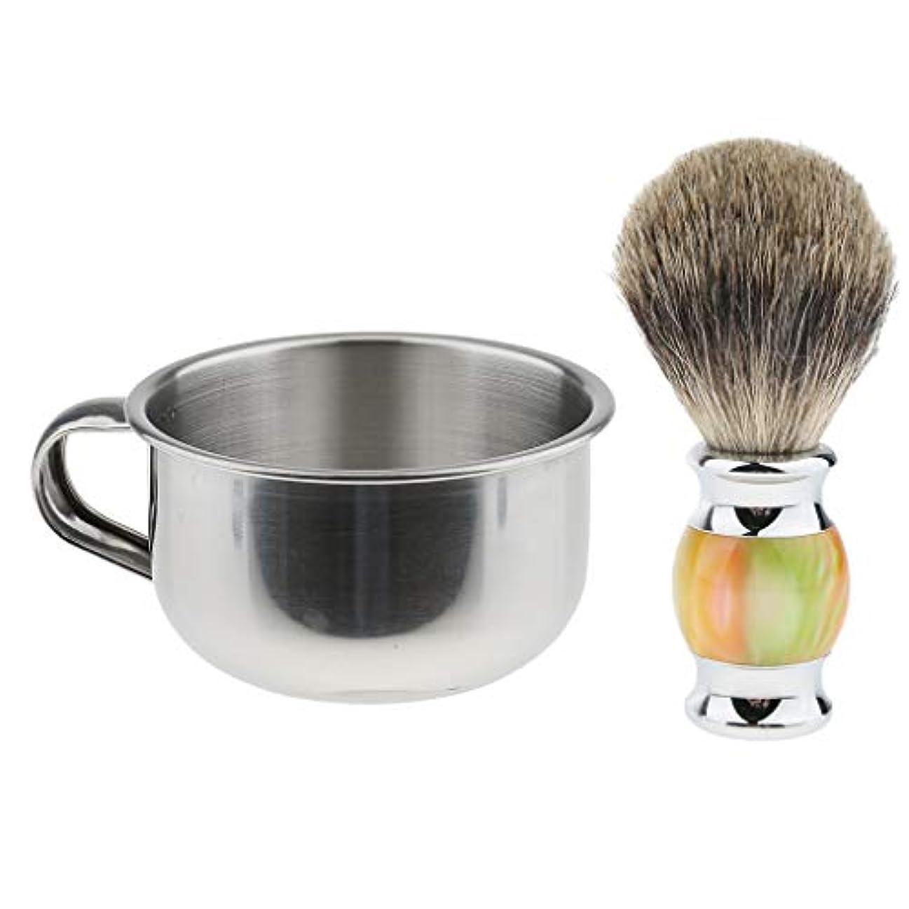 コンクリート主流ルビーdailymall ハンドルが付いている8cmのステンレス鋼の人の剃るボールのコップのマグ+剃るブラシセット