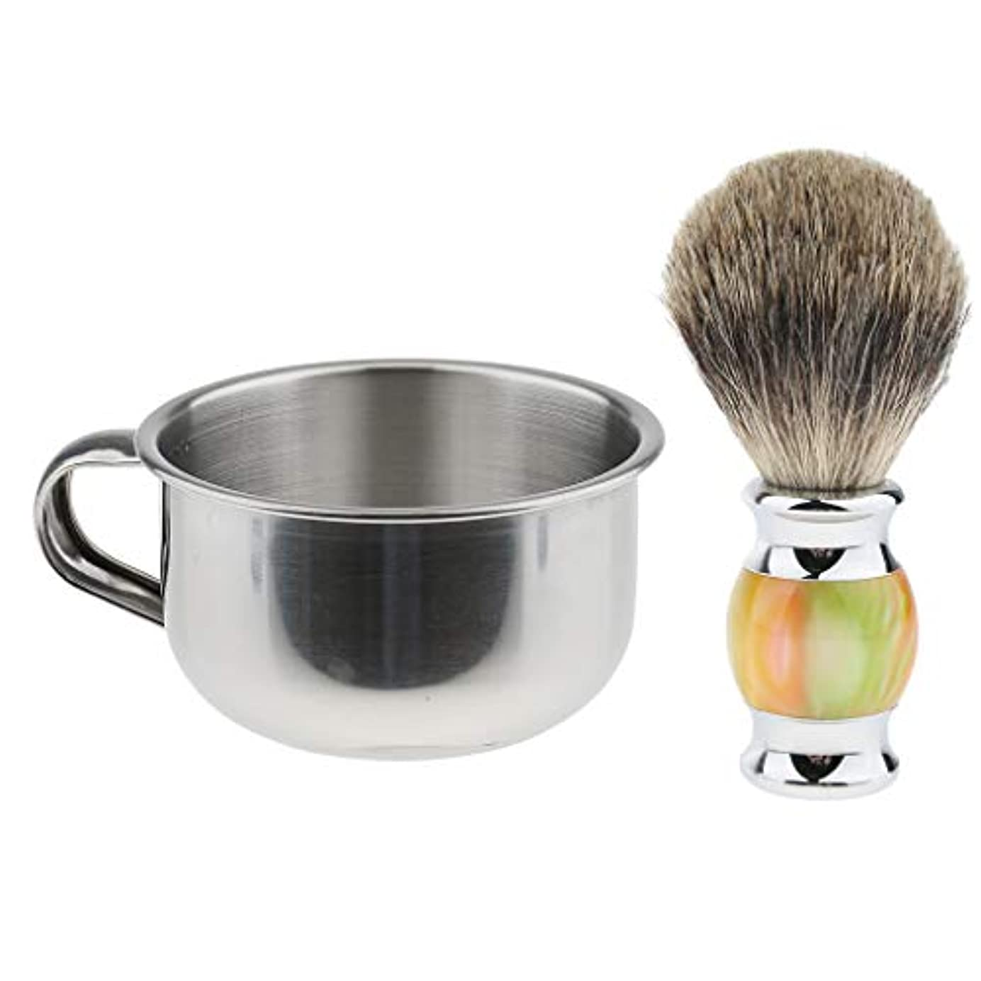 留め金応じる理論dailymall ハンドルが付いている8cmのステンレス鋼の人の剃るボールのコップのマグ+剃るブラシセット