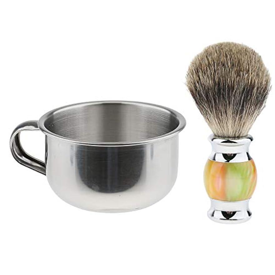 カプラー馬鹿げたできるdailymall ハンドルが付いている8cmのステンレス鋼の人の剃るボールのコップのマグ+剃るブラシセット