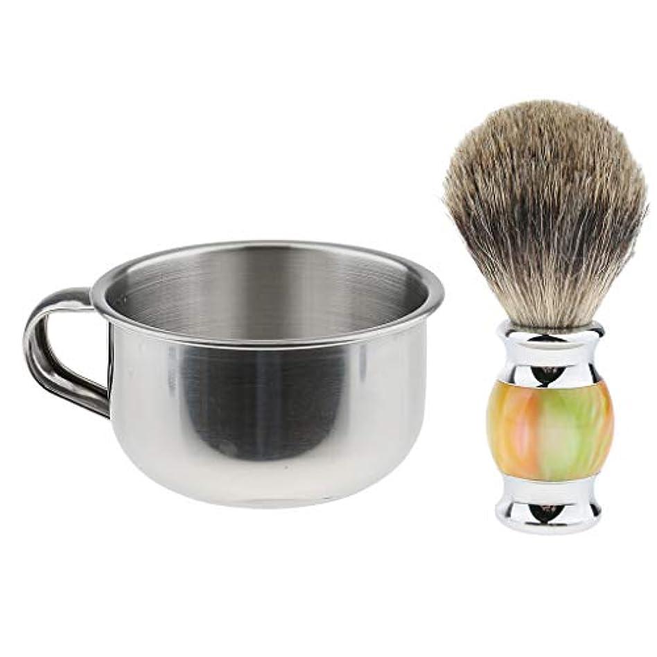 敬熱帯の船外dailymall ハンドルが付いている8cmのステンレス鋼の人の剃るボールのコップのマグ+剃るブラシセット