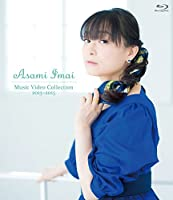 今井麻美 Music Video Collection 2013~2015 [Blu-ray]