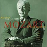 モーツァルト : ピアノ協奏曲第17番・第20番・第21番・第23番&第24番