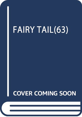 FAIRY TAIL/63巻