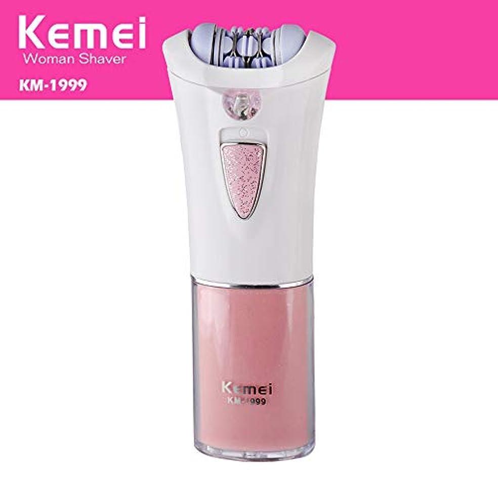 ドーム反発する有彩色のKemei km-1999女性脱毛器電気脱毛女性Bは、足、顔、脇の下、ビキニラインの敏感さを解消します