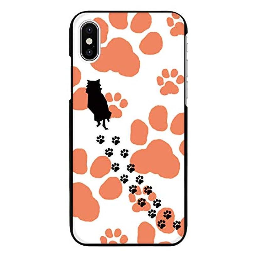 一般化するラウンジ滴下AQUOS R2 706SH ブラック ケース 薄型 スマホケース スマホカバー sc269(A) 猫 ねこ ネコ キャット 肉球 アクオスフォン アクオスホン スマートフォン スマートホン 携帯 ケース アクオス アクオスR2 ハード プラ ポリカボネイト スマフォ カバー