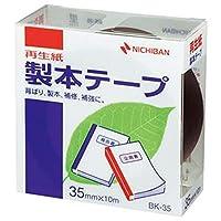 == まとめ == / ニチバン/製本テープ - 再生紙 - / 35mm×10m / 黒/BK-356 / 1巻 / - ×10セット -