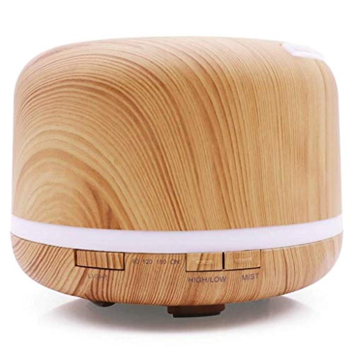 迫害生活フルーツアロマテラピーディフューザー、調整可能なミスト付き500ml超音波エッセンシャルオイルディフューザー、自動シャットオフギフト付き女性用加湿器ディフューザー (Color : Wood Grain)