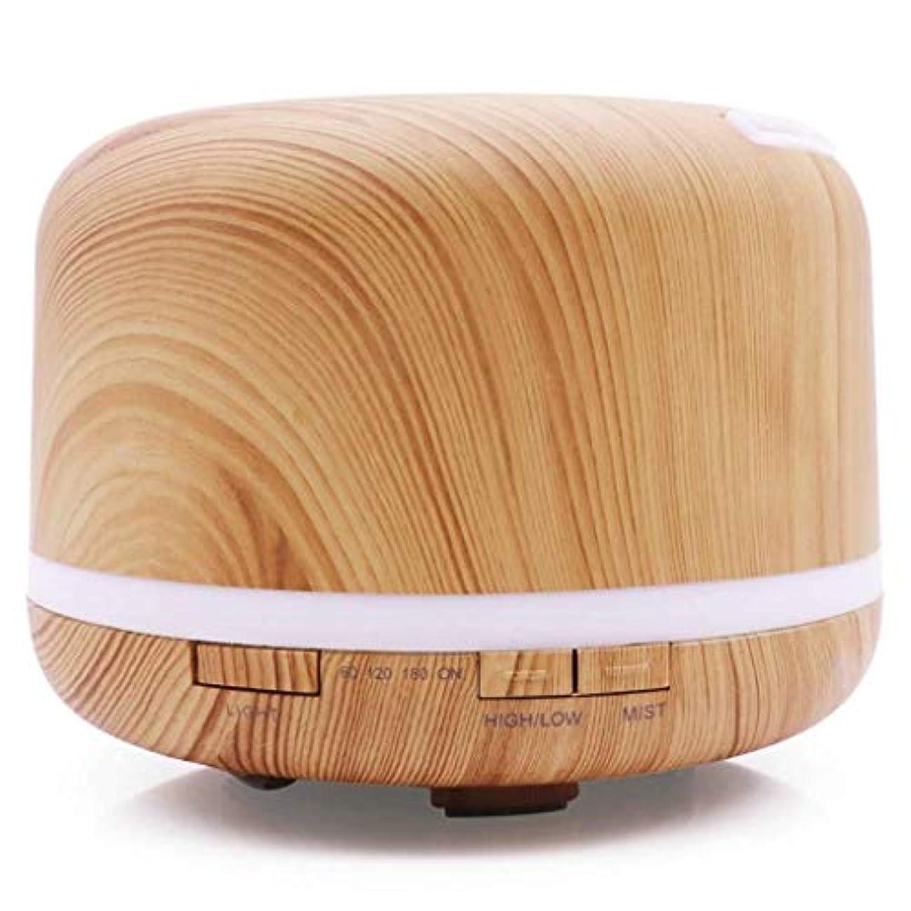 補充小学生控えめなアロマテラピーディフューザー、調整可能なミスト付き500ml超音波エッセンシャルオイルディフューザー、自動シャットオフギフト付き女性用加湿器ディフューザー (Color : Wood Grain)