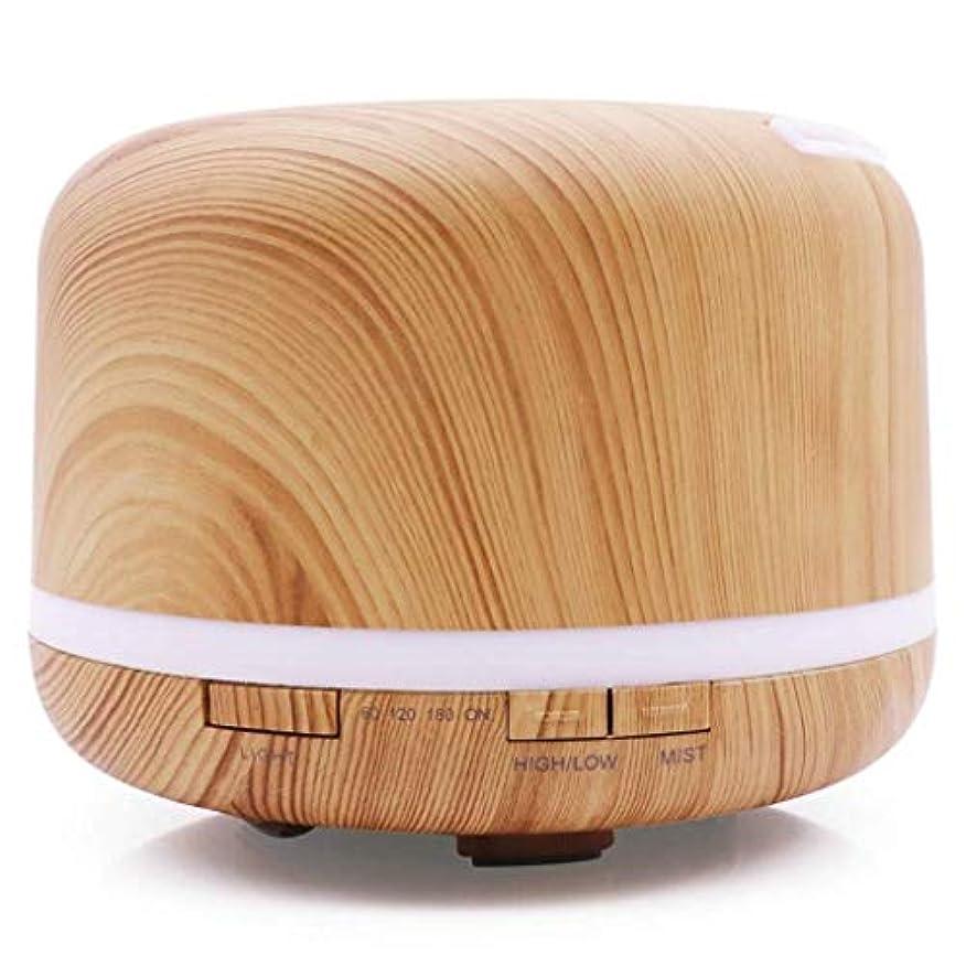 急勾配の衝突視聴者アロマテラピーディフューザー、調整可能なミスト付き500ml超音波エッセンシャルオイルディフューザー、自動シャットオフギフト付き女性用加湿器ディフューザー (Color : Wood Grain)