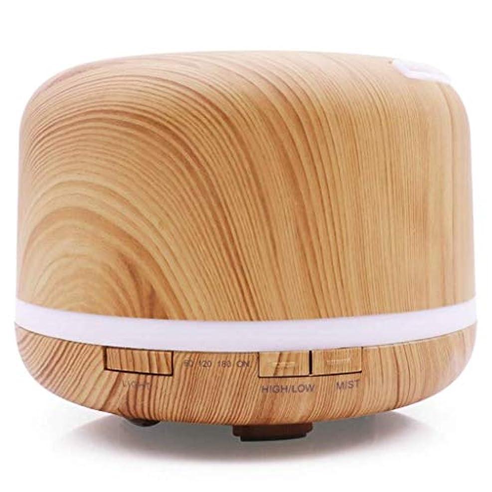 控えめな謎めいた展開するアロマテラピーディフューザー、調整可能なミスト付き500ml超音波エッセンシャルオイルディフューザー、自動シャットオフギフト付き女性用加湿器ディフューザー (Color : Wood Grain)