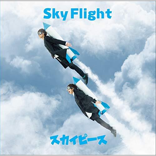 Sky Flight(Special Edition)