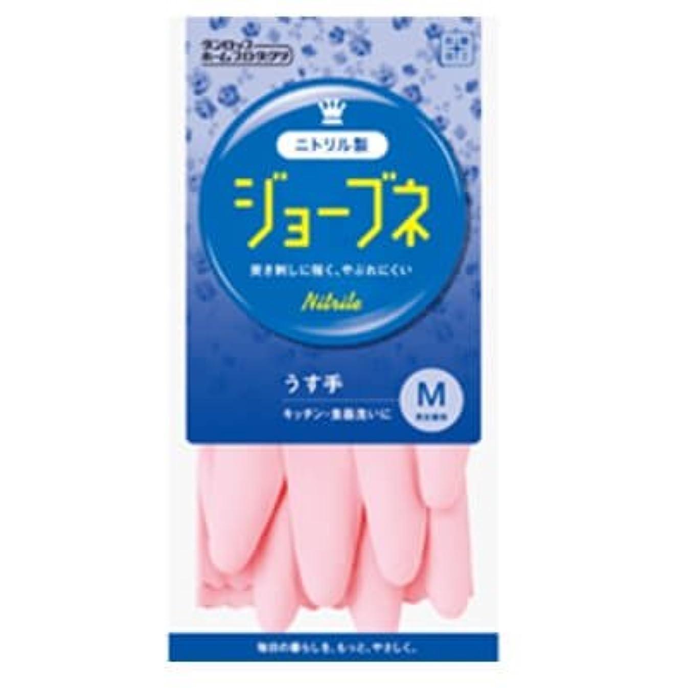 【ケース販売】 ダンロップ ジョーブネ うす手 M ピンク (10双×24袋)
