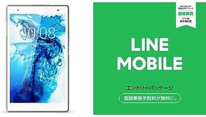 Lenovo タブレット TAB4 8 Plus 8.0型 LTEモデル (Qualcomm MSM8953/4GBメモリー/64GB/スパークリングホワイト)ZA2F0157JP & LINEモバイル エントリーパッケージセット