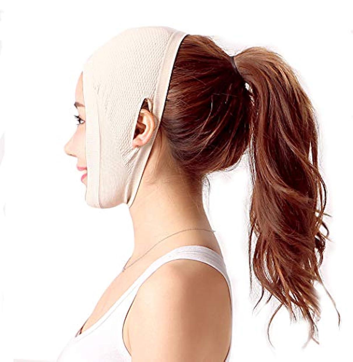 ファンブル意志に反する薬を飲むV顔リフティング包帯薄いフェイスマスクを眠っている整形手術病院ライン彫刻術後回復ヘッドギア医療マスク (Color : Skin tone(A))