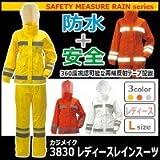 レディース スーツ カジメイク 3830 視認性レディースレインスーツ Lサイズ オレンジ(25) 【人気 おすすめ 】