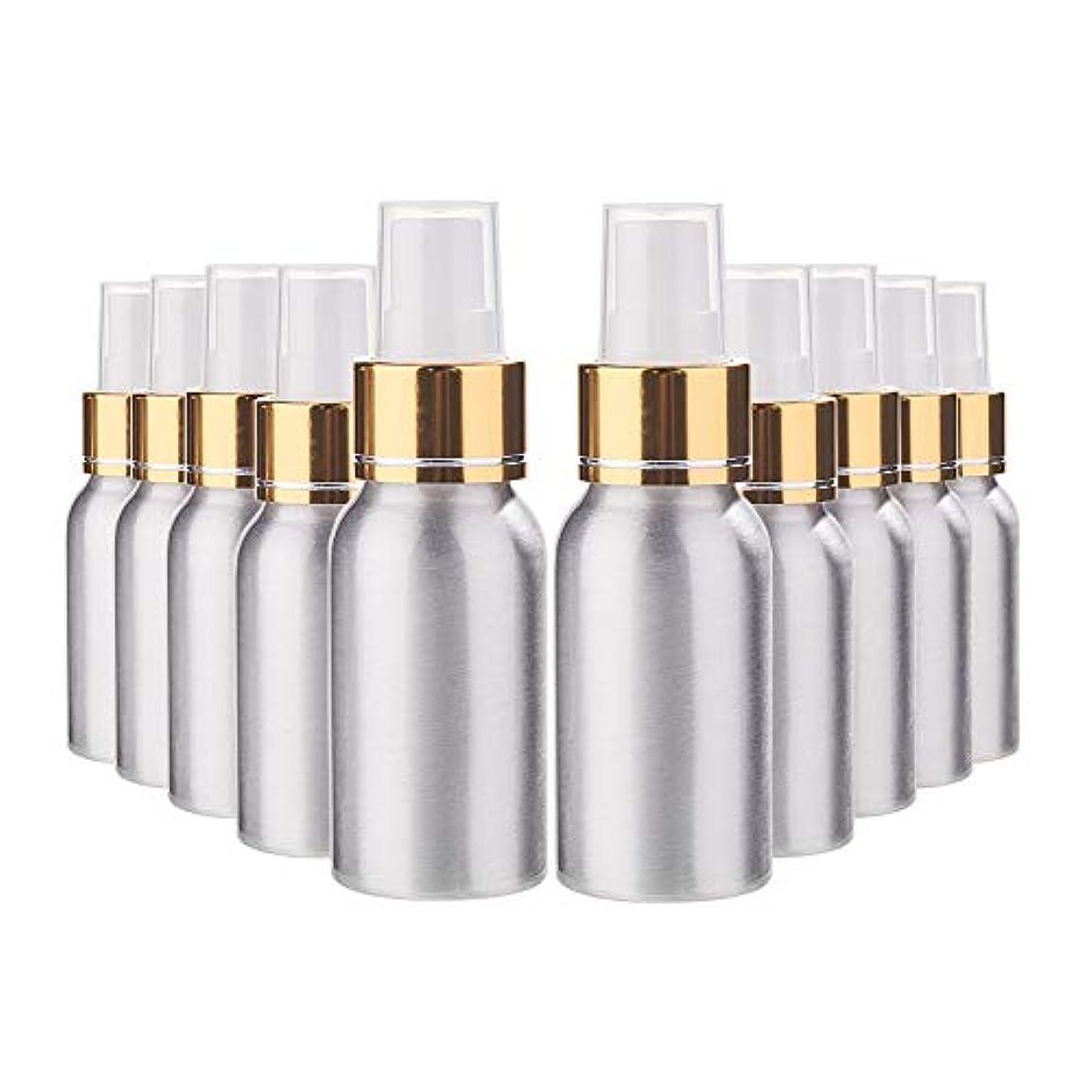 打ち負かす主流緯度BENECREAT 10個セット50mlスプレーアルミボトル 空ボトル 極細のミスト 防錆 軽量 化粧品 香水 小分け 詰め替え
