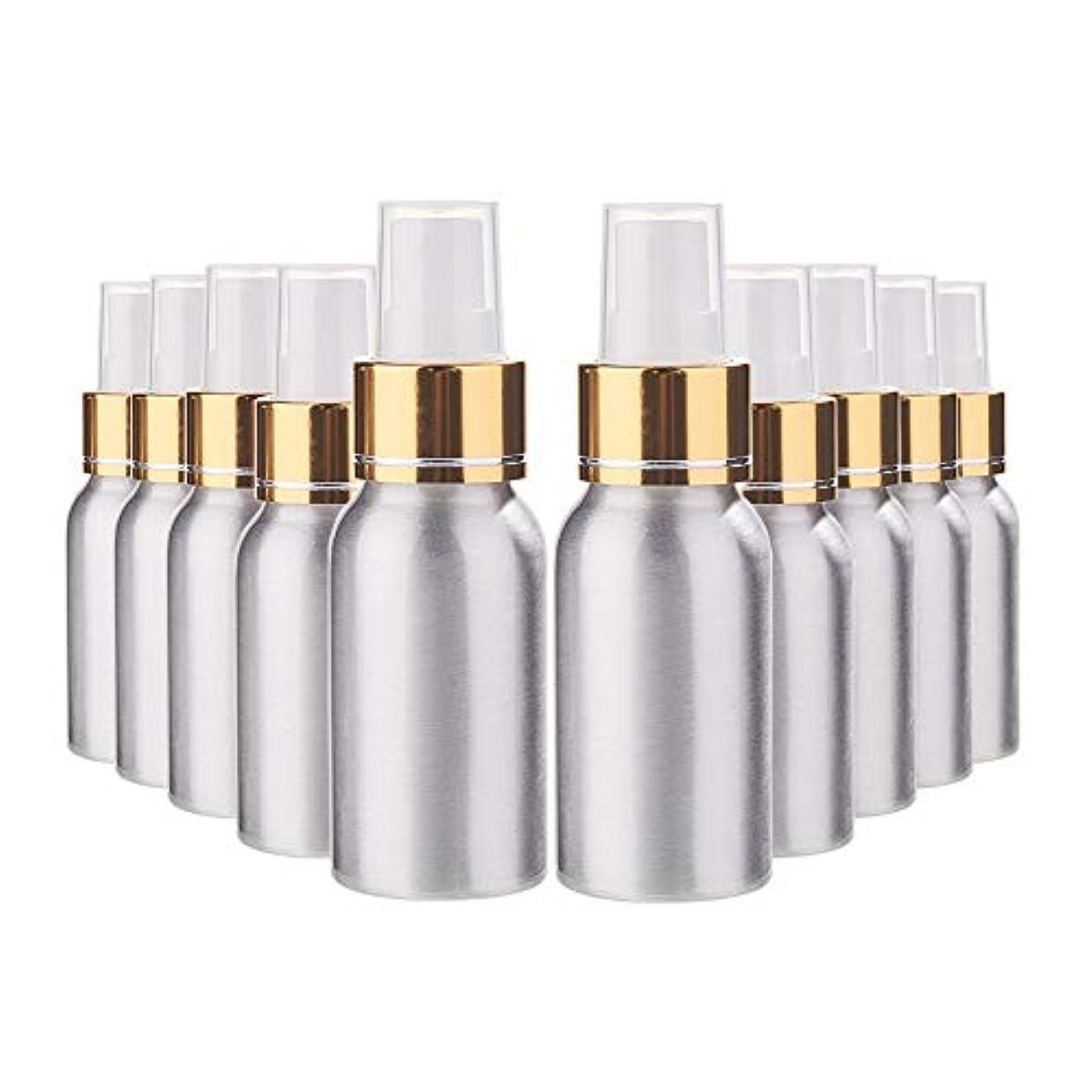 BENECREAT 10個セット50mlスプレーアルミボトル 空ボトル 極細のミスト 防錆 軽量 化粧品 香水 小分け 詰め替え