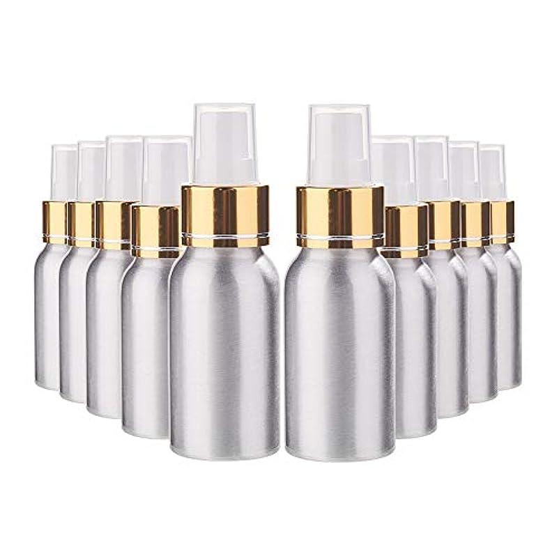 名門政策軽減BENECREAT 10個セット50mlスプレーアルミボトル 空ボトル 極細のミスト 防錆 軽量 化粧品 香水 小分け 詰め替え