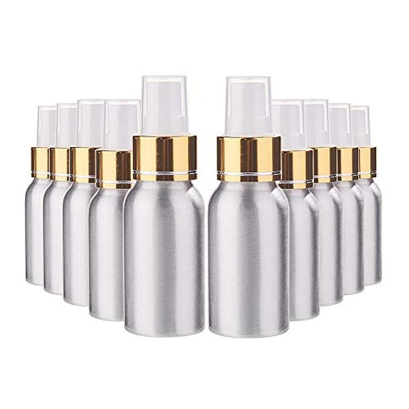 尊敬バッチ沿ってBENECREAT 10個セット50mlスプレーアルミボトル 空ボトル 極細のミスト 防錆 軽量 化粧品 香水 小分け 詰め替え