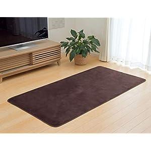 抗菌防臭 洗える カーペット 1畳『 WSセリゼ 』【IT-tm】約92×185cm ブラウン(#9810229) ホットカーペット対応