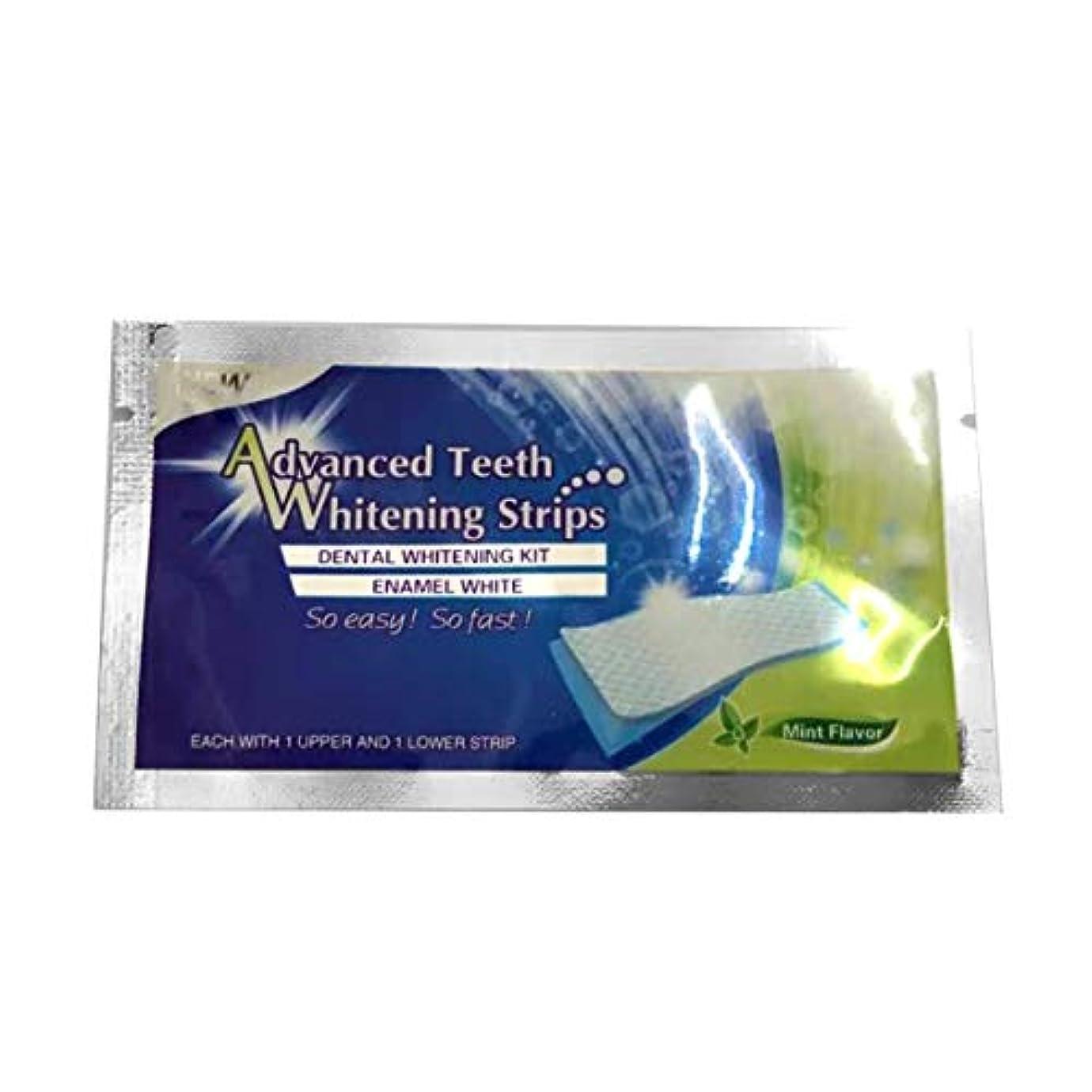 犯す重要溢れんばかりのテープホワイトニングストリップホワイトテープ歯ホワイトニングプロフェッショナルホワイトニングアドバンストブリーチテープ - ホワイト