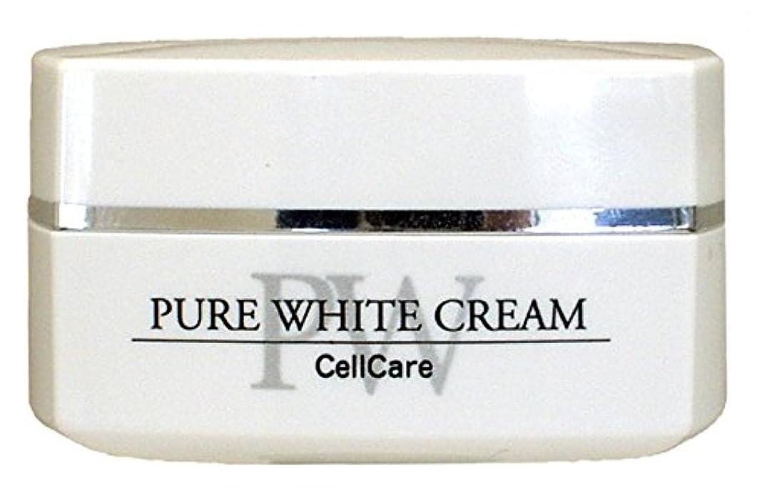 とげのある長くする貴重なセルケア ピュアホワイト クリーム 30g