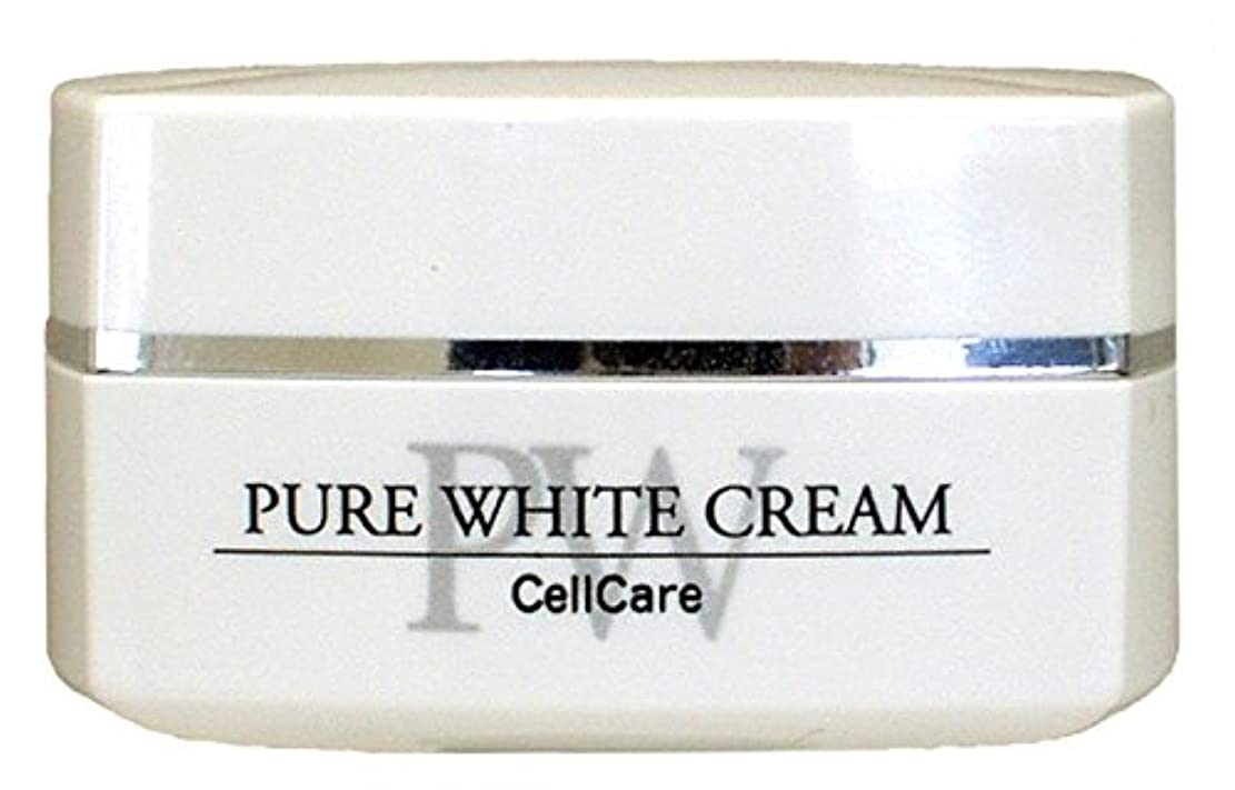 戻るパース伝染性セルケア ピュアホワイト クリーム 30g
